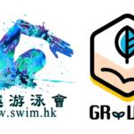 卓越游泳會成為GRWTH社區的合作伙伴,游泳班資訊會在GRWTH內發送。