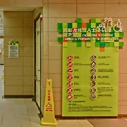 觀塘游泳池設施-家庭及殘疾人士更衣室