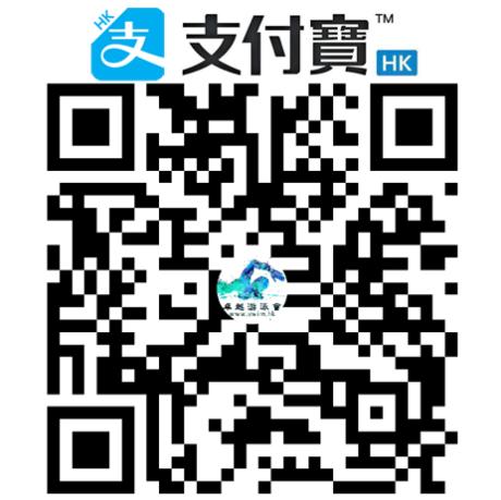 支付寶香港-支付卓越游泳會學費
